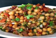 How to make Spicy Cooked Channa Chaat for Iftar menu