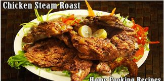 How to make Eid Special Simple Steam Roast Chicken at home12