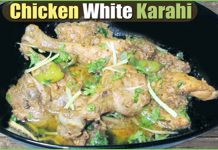 Chicken White Karahi is an amazing addition of standard chicken karahi. Delicious chicken white karahi is famous for its light spices and smooth gravy.