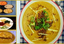 Restaurant Style Delicious & Spicy Chicken Haleem Recipe
