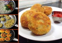 Simple Recipe to Make Restaurant Style Crispy Chicken Potato Cutlets