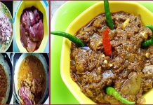 Delicious Recipe for Fried Spicy Mutton Kaleji