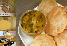 Easy Recipe to Make Tasty & Spicy Potato Puri