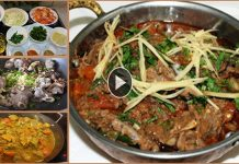 Homemade Spicy Mutton Karahi with Easy Recipe