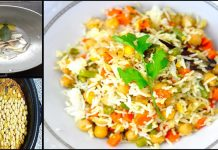How to Make Spicy Chana Pulao with Pakistani Style