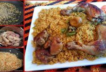 Restaurant Style Spicy Arabian Rice with Red Sauce