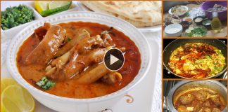 Spicy Maghaz Nihari with Simple Recipe At Home