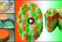 Eggless Tri Color Special Cake for Indian Independence Day