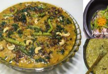 A quick and easy recipe to make Hyderabadi Hareesa at home