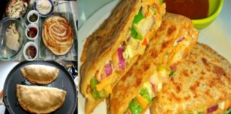 How to make Cheese Pizza Paratha for breakfast and kids lunch box