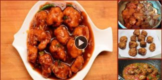 How to make Chicken Manchurian in Restaurant style at home