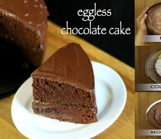How to make Eggless Chocolate Sponge Cake for dessert or party