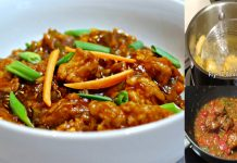 How to make Indo-Chinese Chicken Manchurian in Restaurant Style