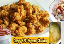 How to make KFC Style Chicken Popcorn with simple recipe at home