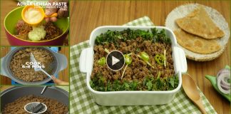 How to make Smokey Mutton Qeema with easy recipe