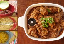 How to make Mutton Masala Dum Gosht for Lunch