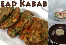How to make Crispy Bread Kabab or Kabab Cutlets at home