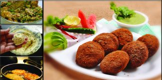 An Easy Recipe to Make Spilt Green Gram (Moong Daal) Kabab