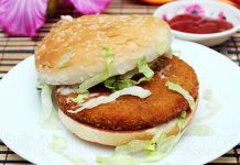 How to Make Tasty McDonald's McVeggie Burger at Home