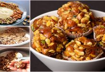 How to Make Winter Special Dry Fruit Ladoo Recipe at Home