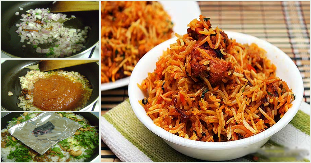 How to make a special chicken tikka biryani recipe at home for Chicken biryani at home