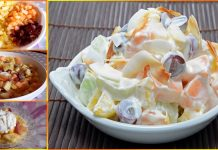 Simple and Easy special Creamy Fruit Chaat Recipe