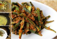 How to Make Instant Crispy Fried Okra (Bhindi) Recipe at Home