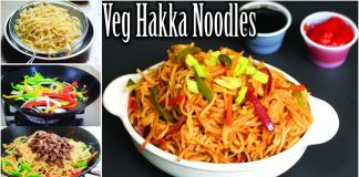 Simple Recipe to Make Perfect Veg Hakka Noodles in Restaurant Style
