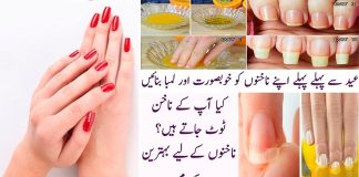 Home Remedy for Clean White Nails