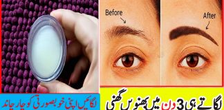 How to Grow Long Thick Eyebrows in 3 Days with Vaseline