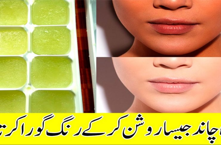 Summer Special Skin Care Cucumber Ice Cube