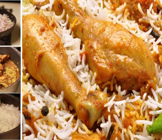 How to Make Restaurant Style Chicken Biryani at Home