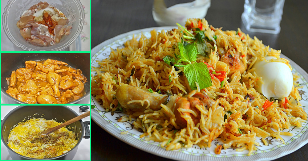 an easy recipe to make chicken biryani at home in restaurant style