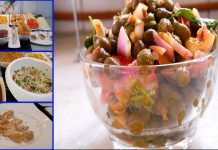 How to make Spicy Special Chana Chaat for iftar
