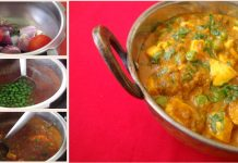 Punjabi Indian Curry Matar Paneer in Pressure Cooker