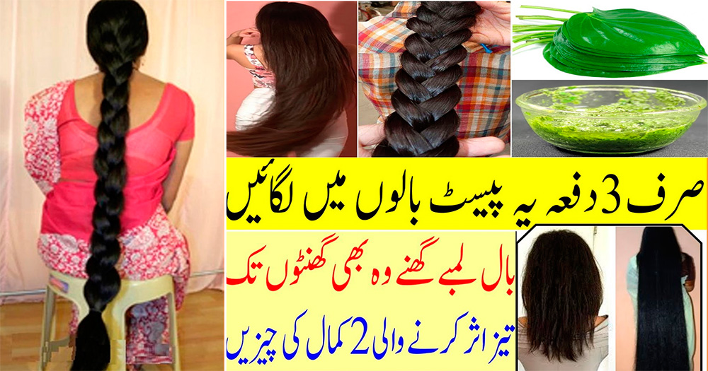 How To Get Thick Hair Naturally And Quickly
