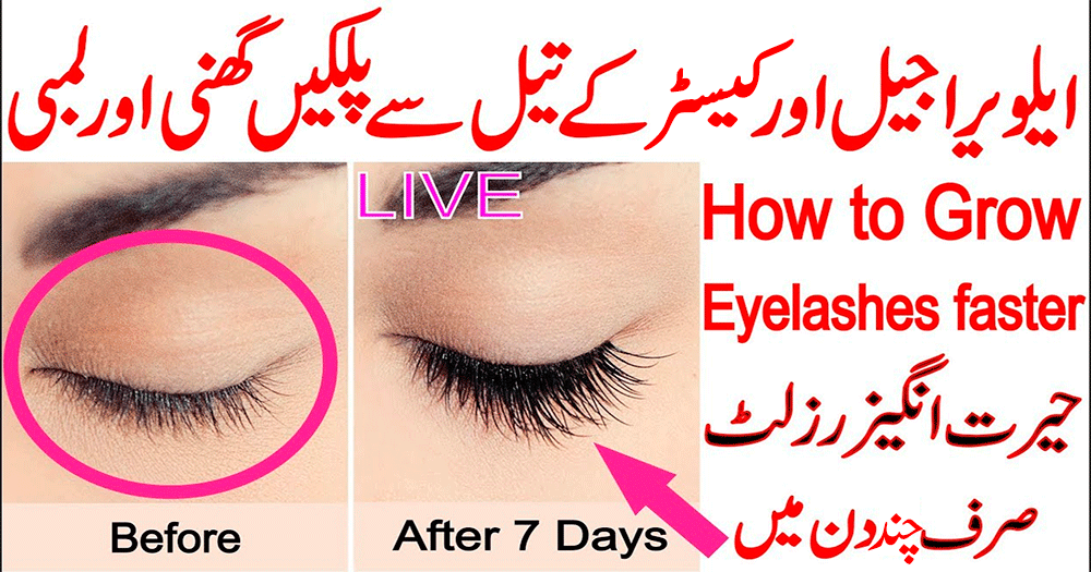 how to grow your eyelashes longer and thicker fast