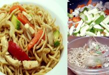 how to make Chicken noodles recipe at home