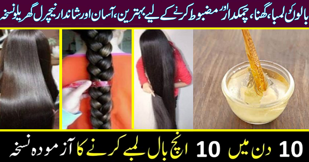 Double Hair Growth Mask To Get Longer Hair Fast Naturally