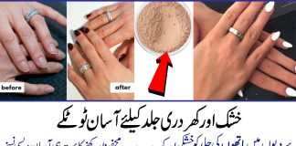 10 Minutes Beauty Challenge to Get Rid of Dry and Cracked Hands
