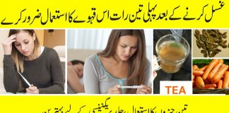 Carrot Seeds for Infertility Cure At Home Fast Remedy that Works