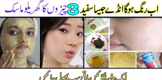 DIY At Home Facial for Baby Soft & Glowing Face How to Do