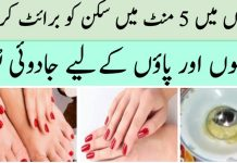 Hands and Feet Whitening Challenge   Get Magically Fairer Skin