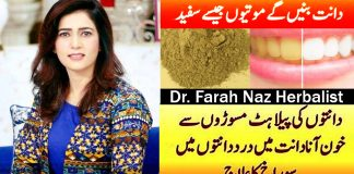 Herbal Powder for Teeth Whitening by Farah How to Make