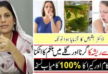 Homemade Herbal Drink to Get Relief from Cough by Dr. Bilquis