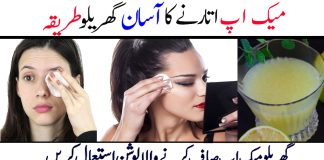 Quick & Effective Tip to Remove Makeup Easily & Fast
