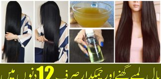 Secret Remedy for Quick Hair Growth that Works 100%
