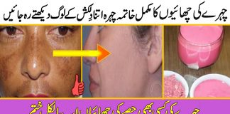 Skin Whitening Drink to Remove Freckles & Wrinkles for Winter