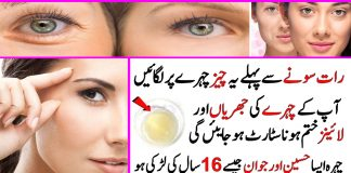 How to Remove Wrinkles Anti-Wrinkle Lotion Works 100%