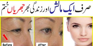 Face Massage to Get Rid of Facial Wrinkles Fast Works 100%